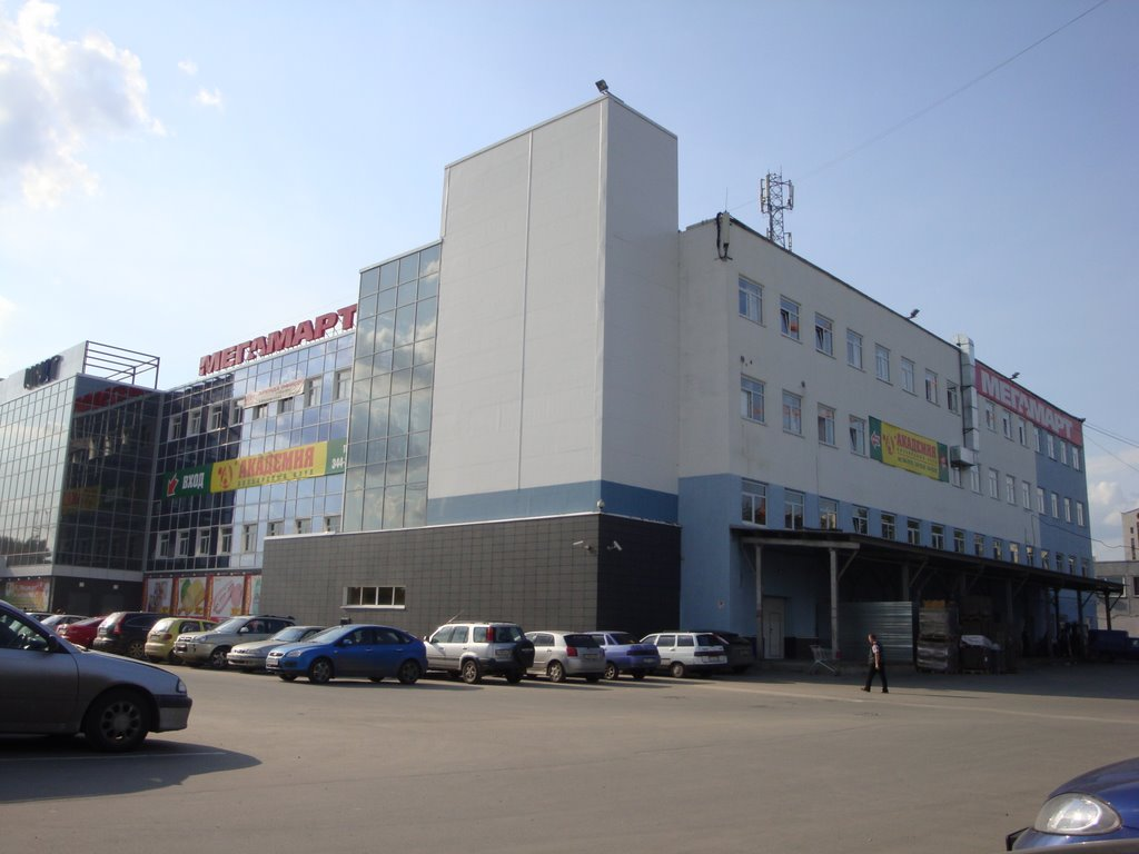 ТЦ «Мегамарт» на ул. Айвазовского г. Екатеринбург