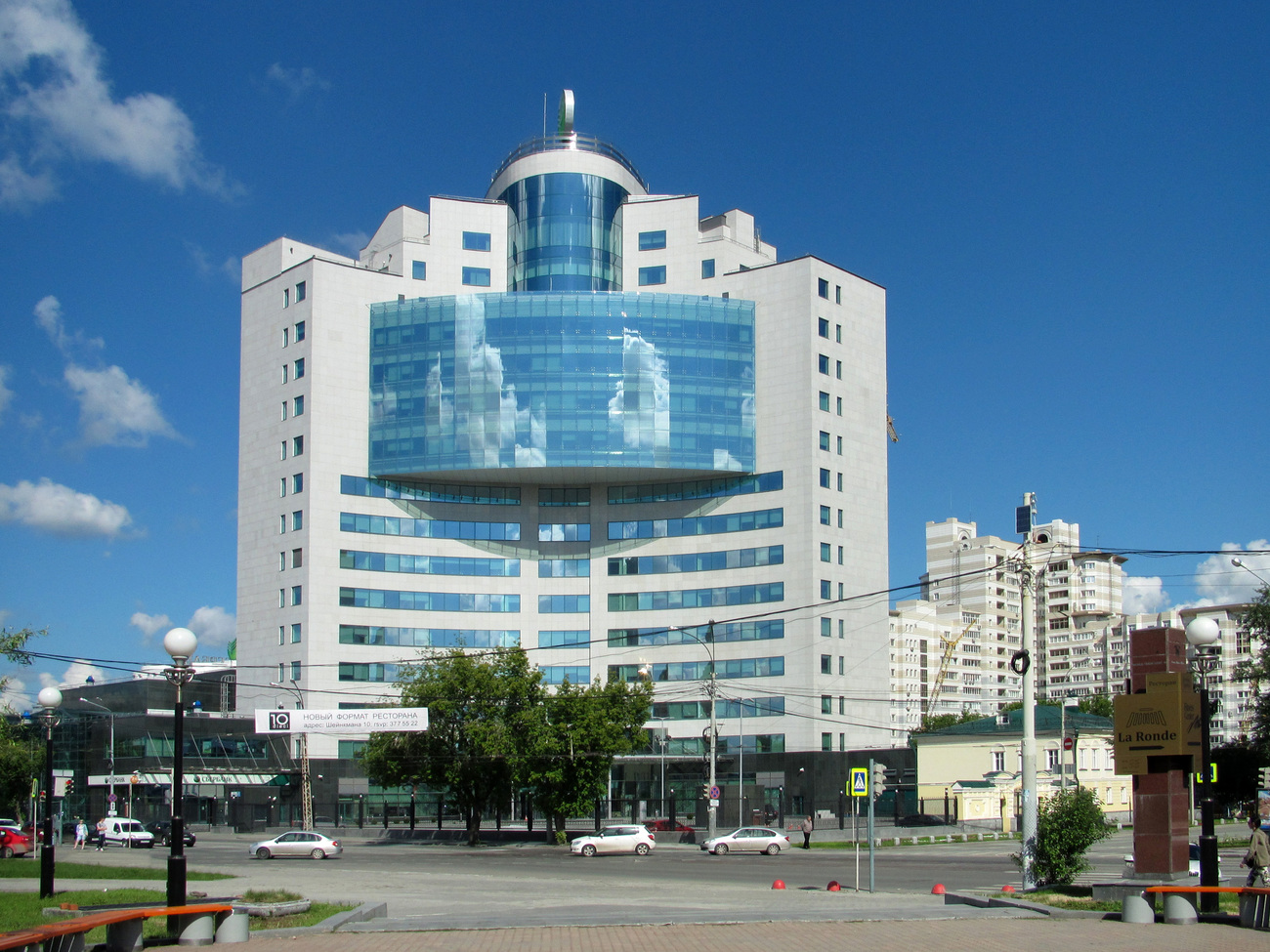 Уральский банк Сбербанка России г. Екатеринбург