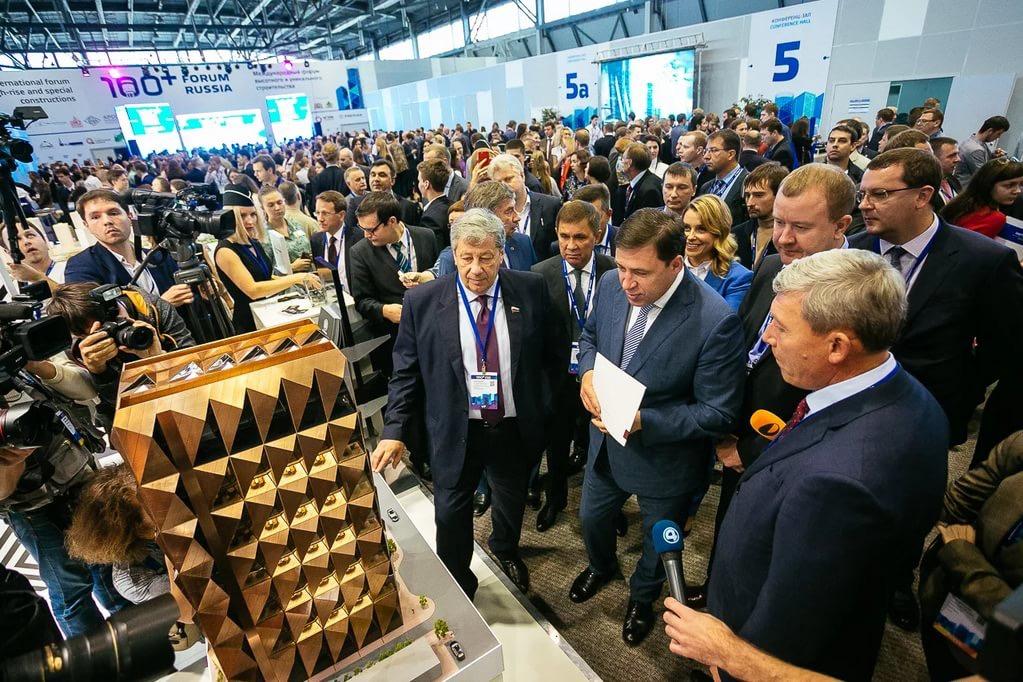 IV Международный форум и выставка высотного и уникального строительства 1